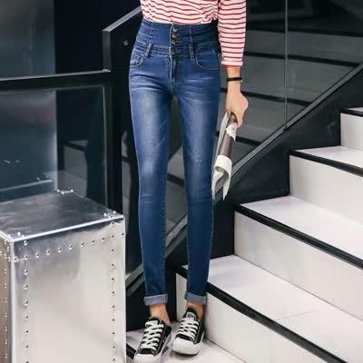 貨號87006#,春裝新款鉛筆褲韓版顯瘦修身高腰排扣小腳百搭牛仔褲女