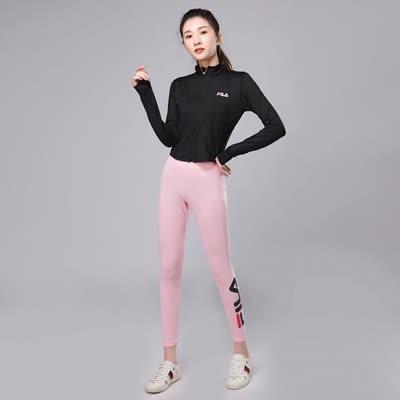 斐乐fila2020春夏女士瑜伽两件套,认准品质下单正规贸易公司货,一分价钱一货
