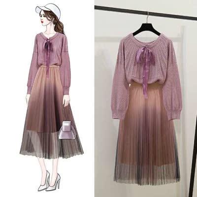 2020春女装新款两穿初恋甜美蝴蝶结毛衣打底针织衫渐变色中长款网纱裙套装潮