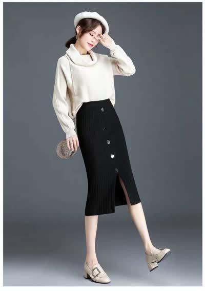 秋冬款针织半身裙开叉一步裙
