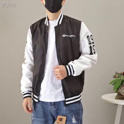 一件代发  男式时尚休闲棒球服外套开衫拉链防风衣夹克薄外套 运动梭织防风外套潮男
