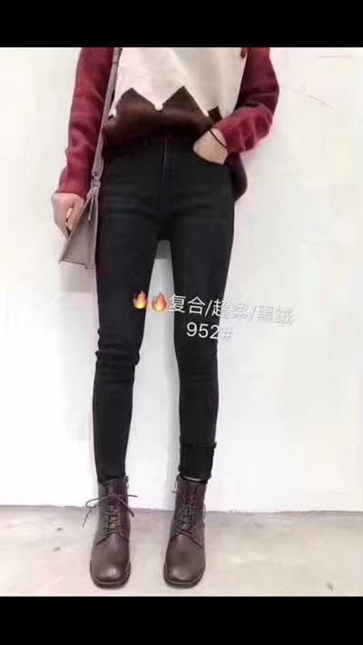 2019冬装新款女装【JLM服饰】韩版时尚大牌高端加绒加厚超柔绒超弹力牛仔小脚裤