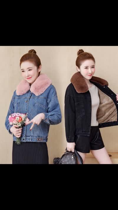 货号61986#,实拍牛仔外套短款女2019秋冬新款大毛领加绒韩版羊羔毛棉服女