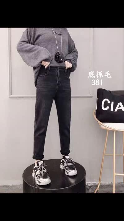 2019冬装新款女装【ZH服饰】韩版时尚复合抓毛绒高弹力牛仔微垮裤
