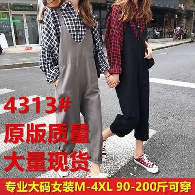 货号A4313#,2019新款大码女装春装洋气背带裤两件套微胖妹妹衬衣显瘦减龄套装