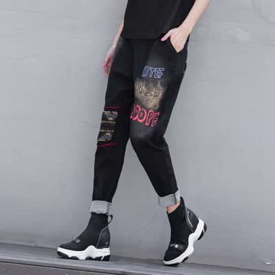 伊可人秋季19女装弹力棉长款印花牛仔裤子高腰薄款锥型小脚裤K223 /