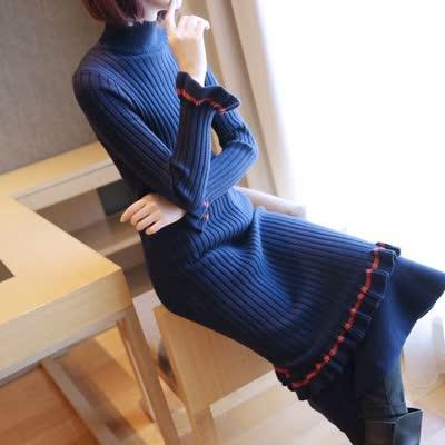 女装半高领修身包臀毛衣裙秋冬中长款打底针织连衣裙