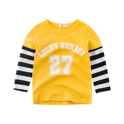 2020春款童装韩版 时尚男童长袖T恤纯棉儿童服装春秋款宝宝打底衫