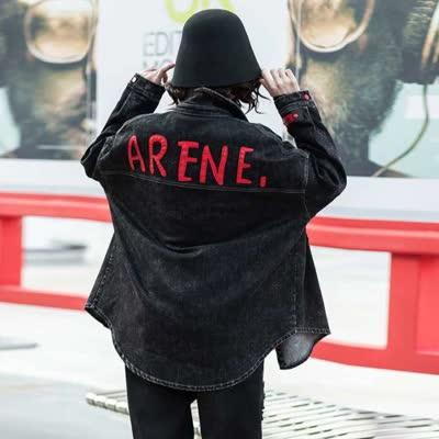 伊可人2020秋冬女装新款牛仔长袖宽松纽扣字母针织立领外套女A629