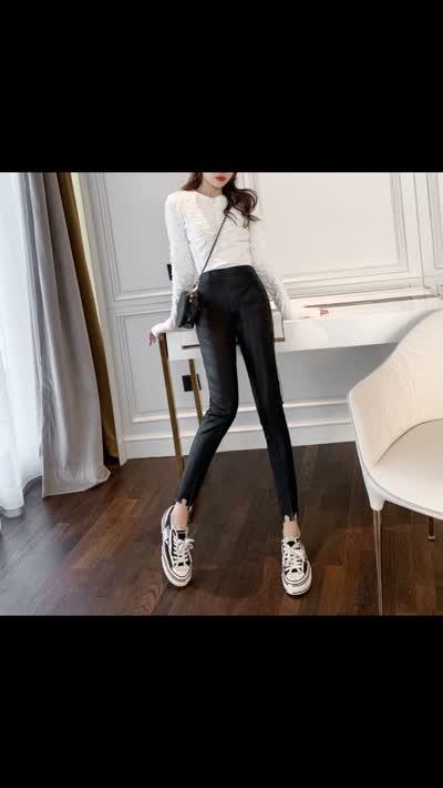 實拍實價韓版高腰PU皮褲女修身顯瘦百搭開叉鉛筆小腳九分褲