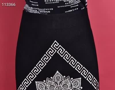 【新款套装】114件  春秋新款韩版高领印花打底➕重工刺绣高腰针织包臀半身裙套装,S-2XL