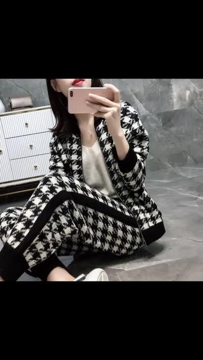 法式温柔风小众黑白格开衫毛衣外套女秋冬新款针织哈伦裤网红套装
