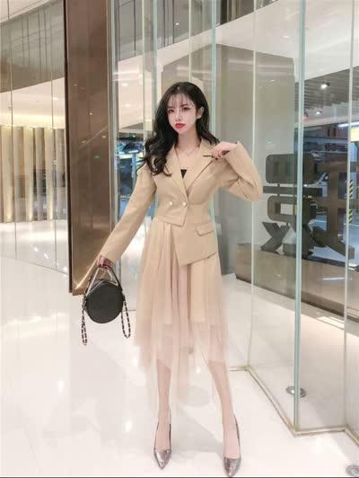 2020洋气不规则亮丝长袖西装外套+网纱半身裙套装两件套