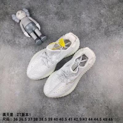 Adidas椰子350v2 天使系列