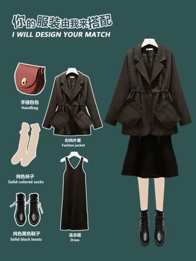 货号8815,实拍大码女装2020春季新款西装外套针织连衣裙显瘦两件套裙减龄胖mm套装