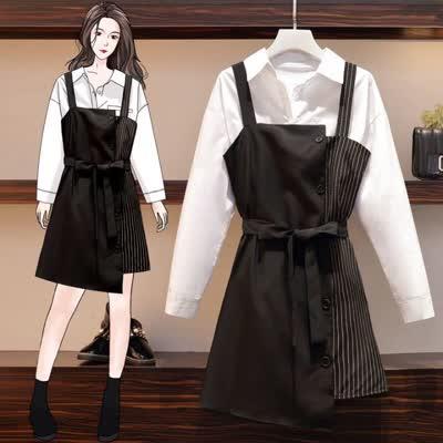货号81075#,实拍2020春装新款大码女装韩版宽松显瘦条纹吊带裙时尚衬衣两件套