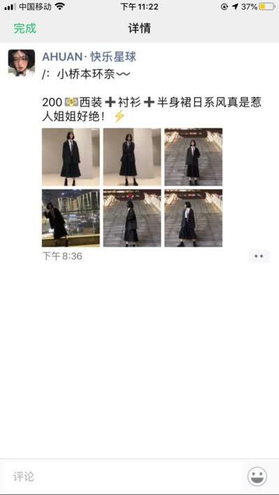 【三件套】西装外套+长袖打底衬衫+宽松半身裙秋冬时尚套装