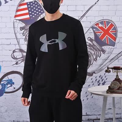 海外版纯棉毛圈男休闲圆领胸前印花字母长袖卫衣修身显瘦气质款