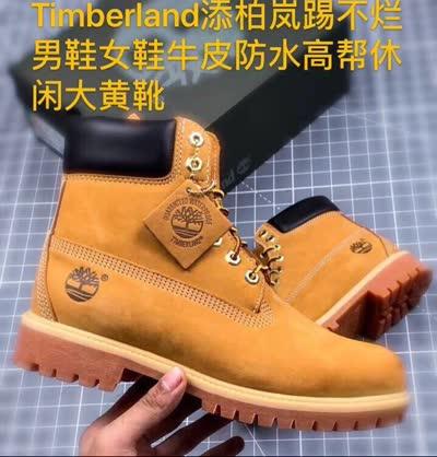 纯原顶级原装Timberland踢不烂男鞋女鞋牛皮防水高帮徒步鞋大黄靴