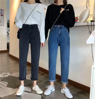 实拍 秋季新款牛仔裤女复古高腰哈伦直筒显瘦九分牛仔裤
