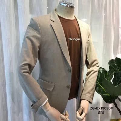 卓癸套装男装西服外套韩版修身休闲男装外套大方百搭潮流男士修身显瘦休闲西服
