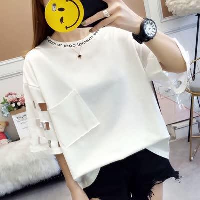 货号67762#,实拍2020春夏新款韩版镂空短袖T恤女 颜色:白色、黑色,尺码:M、L、XL