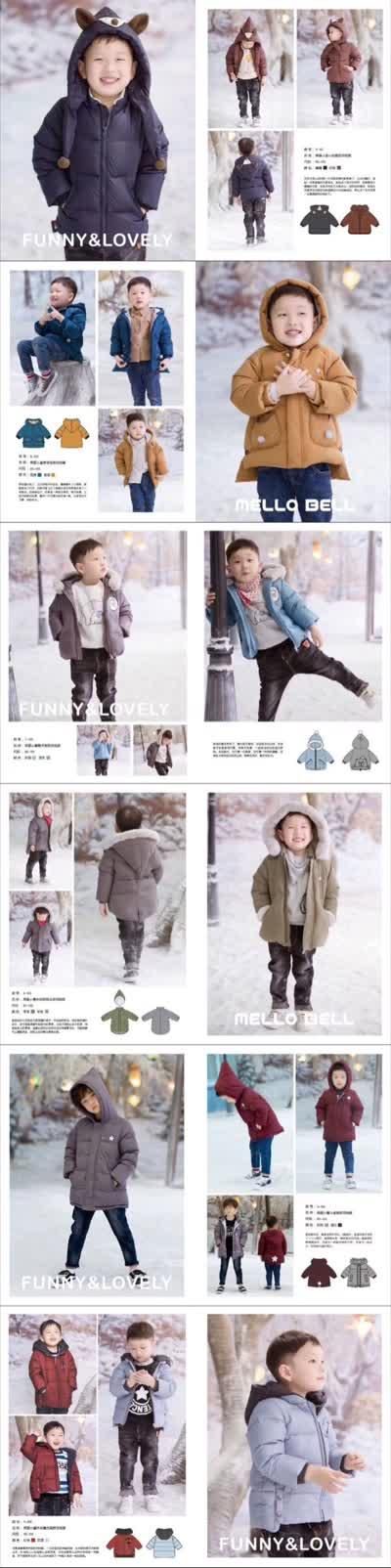 【丹阳一号】 2020新款 儿童羽绒服