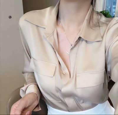 艾丽丝早春新款重磅真丝衬衣
