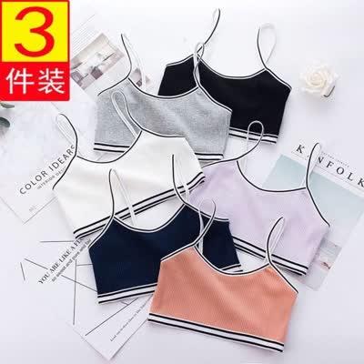 【蜜糖味儿内衣】 2020新款 文胸 少女时代全棉背心式无钢圈固定双肩带纯棉(95%以上)卡