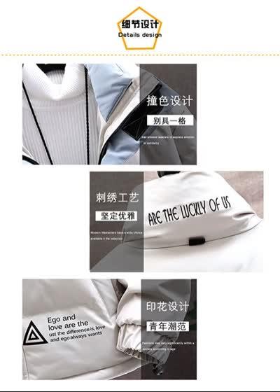 2019冬款新款男士工装棉衣外套加大码加厚保暖学生棉服厚外套