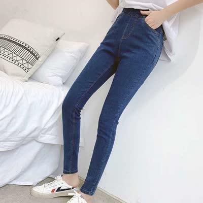 韩版女中腰弹力牛仔裤,小脚裤,铅笔裤。