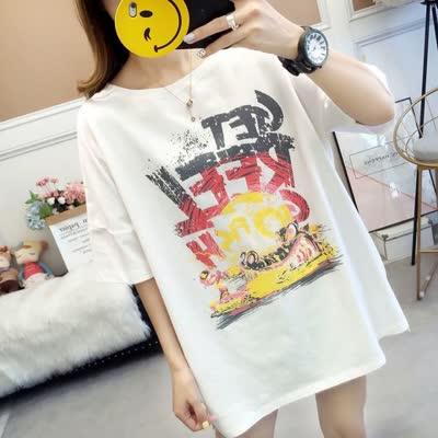 货号67746纯棉#实拍2020韩版夏装新款短袖胖mm大码T恤女 颜色:白色、黑