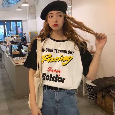 货号67760#实拍2020夏装新款韩版网红ins短袖撞色t恤女潮