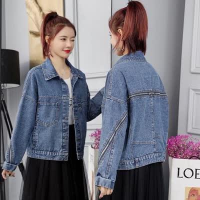 货号68670#,实拍2020春秋季新款后背拉链短款牛仔外套女韩版宽松百搭夹克上衣