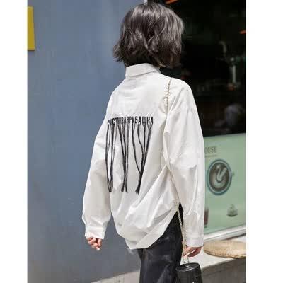 高端原版2020实拍现货春季新款韩版字母流苏长袖白衬衫