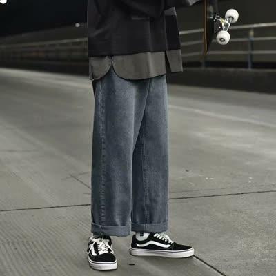 2020春夏新款港风日系老爹裤男女BF风宽松阔腿裤街喇叭直筒牛仔长裤