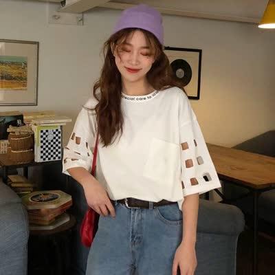货号67762#,实拍2020夏装新款韩版网红ins短袖t恤女潮大码,颜色:白色、黑色