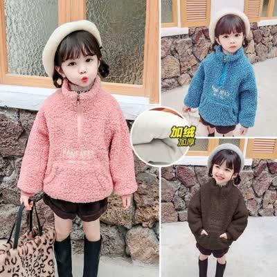童装生产厂批发直销女童90cm-130cm高加绒加厚卫衣羊羔毛外套2020春新款