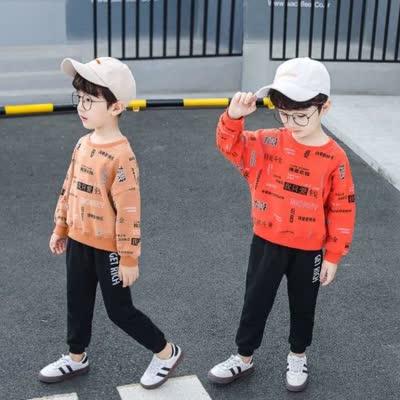 童装厂家批发 2020春新款中国字加绒卫衣+长裤男童两件套装男特价 80-120cm