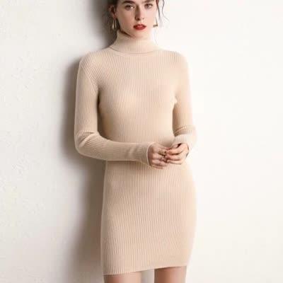 秋冬新款中长款100%纯山羊绒衫打底纯色毛衣高领抽条修身包臀裙
