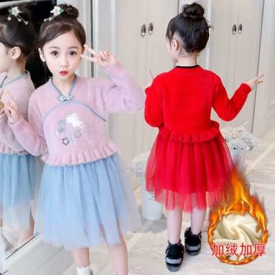 童装  JP0022女童水貂绒中国风复古连衣裙秋冬加绒加厚仿貂毛衣裙洋气公主裙  ¥75