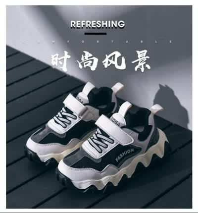 男童老爹潮牌2020春秋款新款女童网红儿童鞋子透气网面网鞋运动鞋
