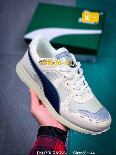 公司级原装PUMA x Roma ADER ERROR 彪联名款超马复古神仙颜值男女运动休闲鞋
