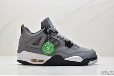 AJ4真标原盒高品质运动鞋Air Jordan 4 Retro NRG 乔丹4代男女鞋篮球鞋跑步鞋