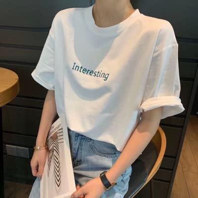 高品质刺绣T恤2020春流行印花字母简约百搭短袖时