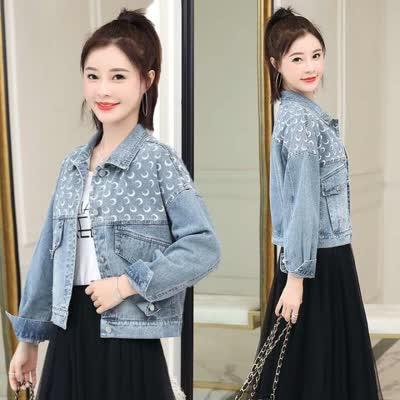 牛仔外套时尚潮流舒适休闲2020年春季长袖个性优雅