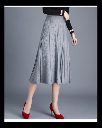 【十三行熙宝家】 2019新款 半身裙 纯色蕾丝拼接包臀高腰冬季毛织/毛线针织长裙