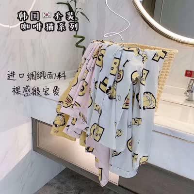 咖啡猫睡衣套装韩国进口特供绸缎裸感柔软细腻