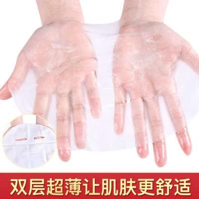 30片碧素堂泰国进口海藻补水面膜保湿收缩毛孔超薄蚕丝面膜