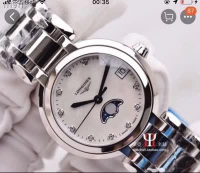 新款潮流女士电子手表 搭配进口石英机芯蓝宝石镜面女腕表